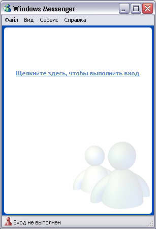 Окно приложения MSN Messenger